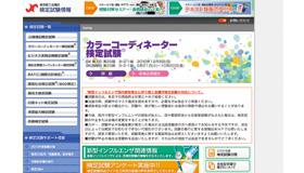 img_works_tosho_01